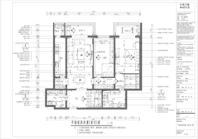 302部队家属楼-100平米装修设计理念