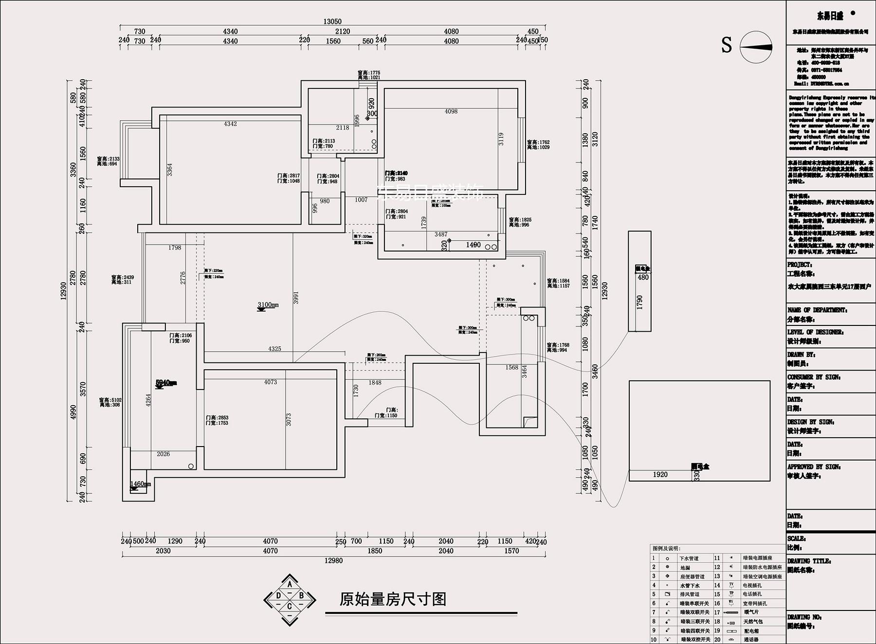 农大家属院北欧风格140㎡三室两厅装修设计理念
