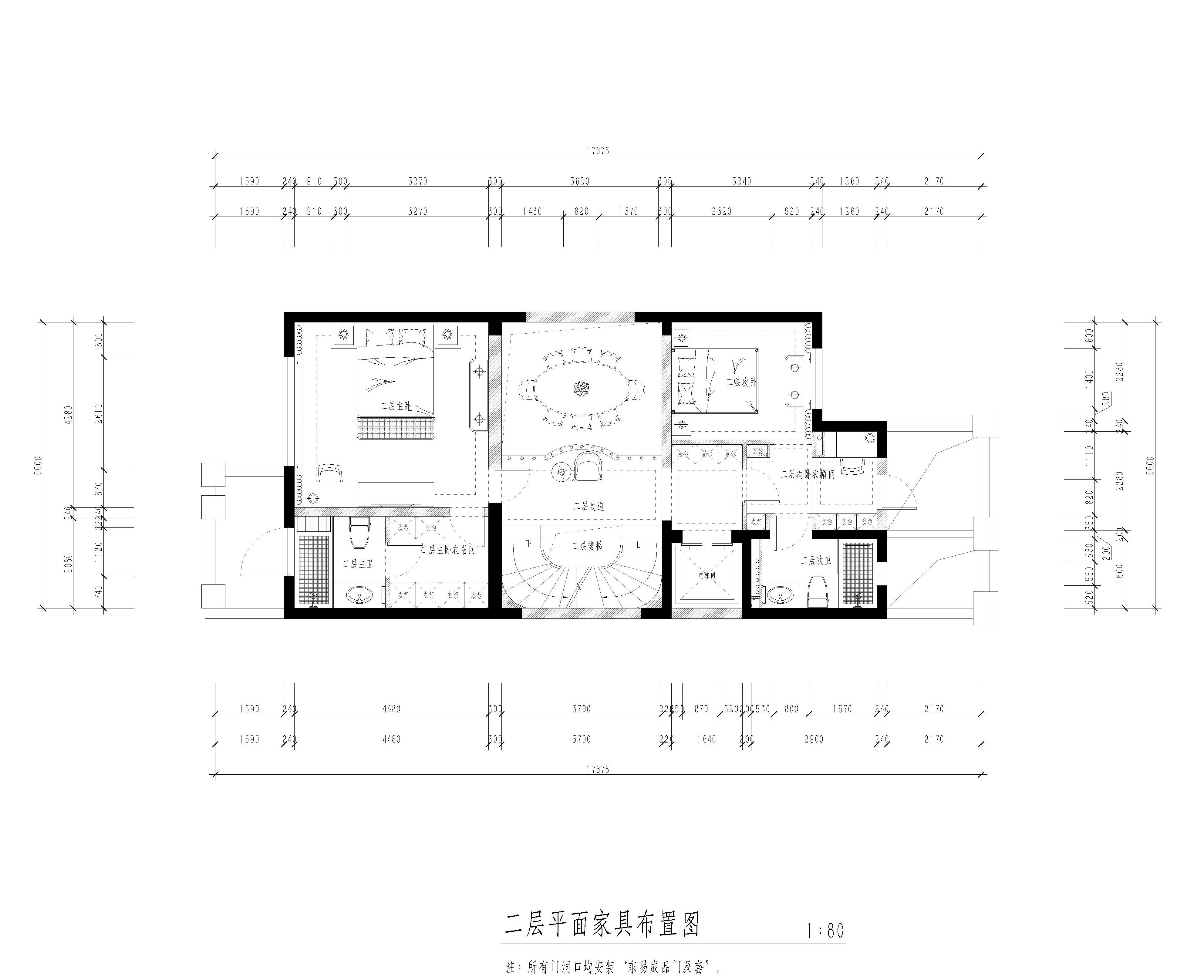 泷悦长安 430平米  简欧装修设计理念