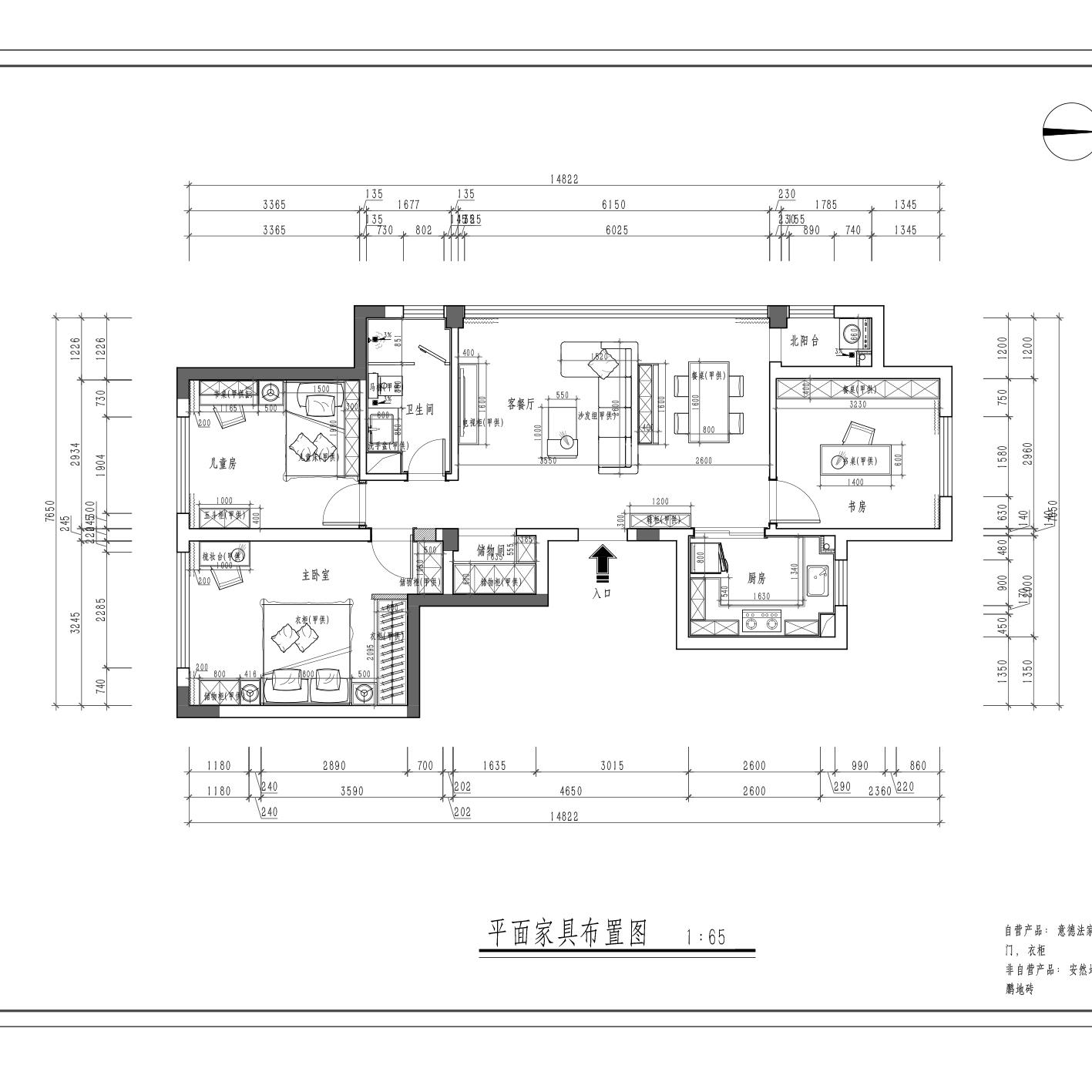 诚园西区 106㎡ 美式装修设计理念