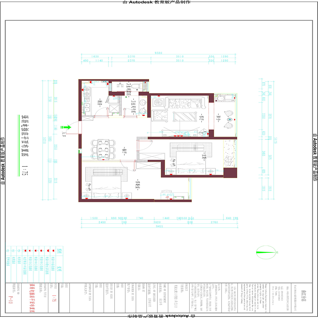 湖城大境4号地 地中海装修效果图 两室室两厅一卫一厨 142㎡装修设计理念