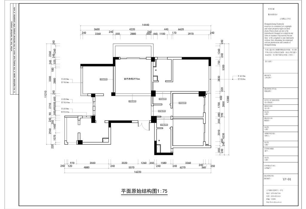绿城玫瑰园156m²-美式风格装修设计理念