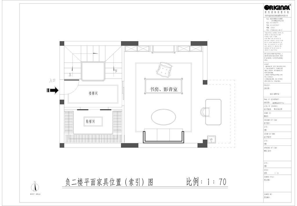 旭辉半岛300平米现代东方风格装修效果图装修设计理念