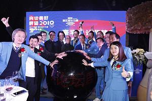东易日盛恭祝2018深圳湛江设计力量荣耀盛典,圆满落幕