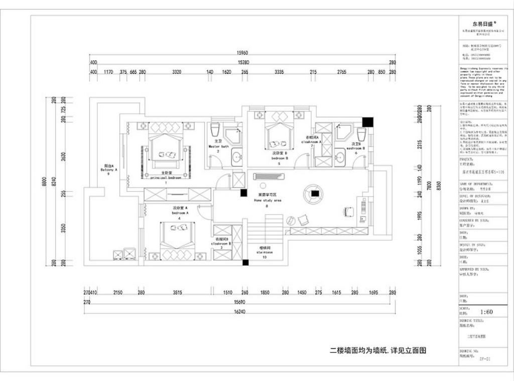万邦名邸420㎡后现代轻奢风格效果图装修设计理念