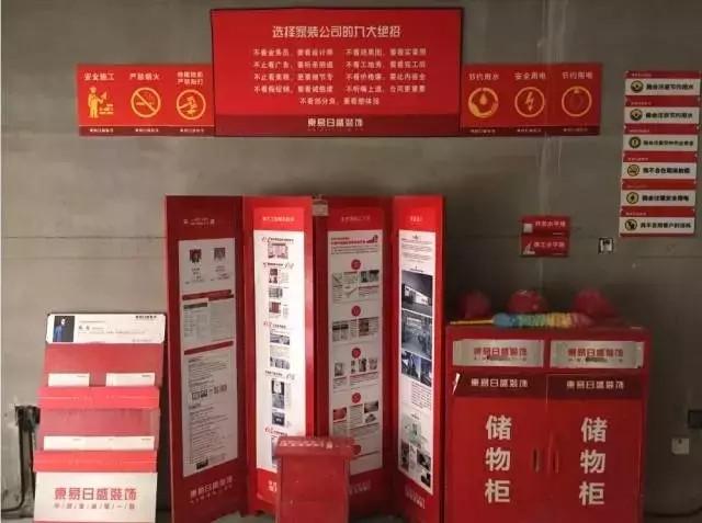 深圳装修是找装修公司还是自己装修?哪种更划算?