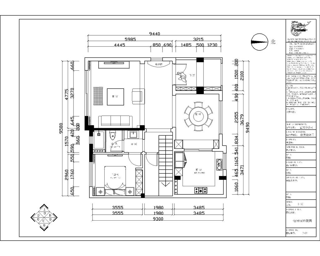 碧桂园 美式风格 260平米装修设计理念
