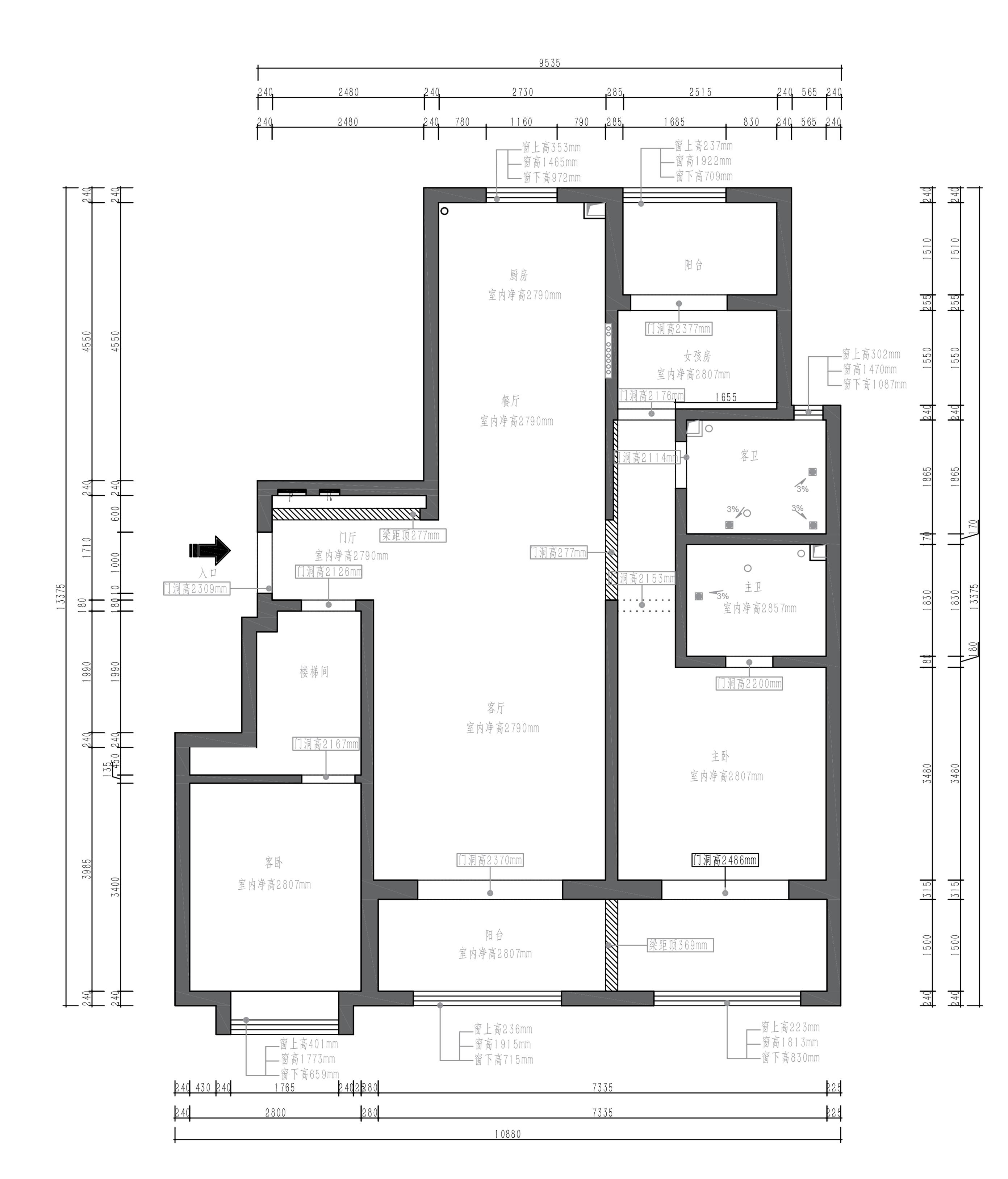 卓越皇后道 200㎡ 美式风格装修设计理念