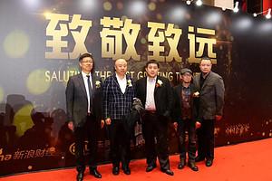 致敬致远——2017地产新时代盛典 东易日盛集团董事长陈辉先生获评2017中国家居十大产业人物