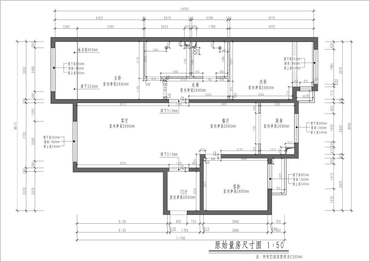 K2玉兰湾 新古典 130㎡装修设计理念
