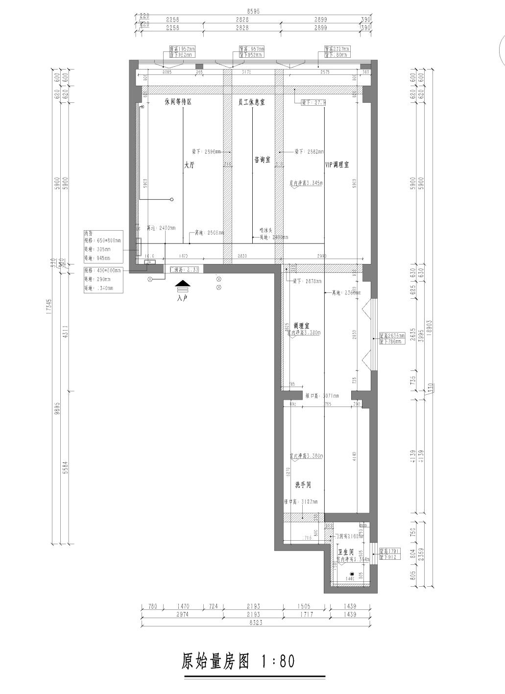 产妇康复中心现代简约100平米装修效果图装修设计理念