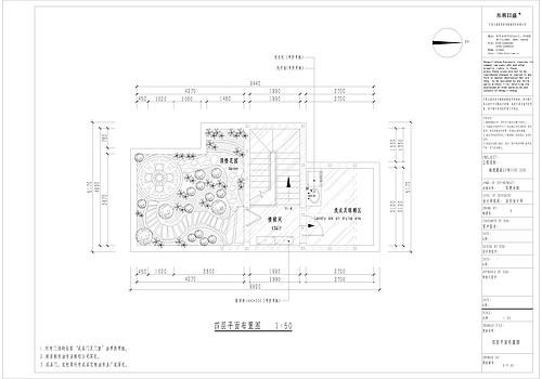 厚街海逸豪庭装修案例-220㎡新中式别墅装修效果图