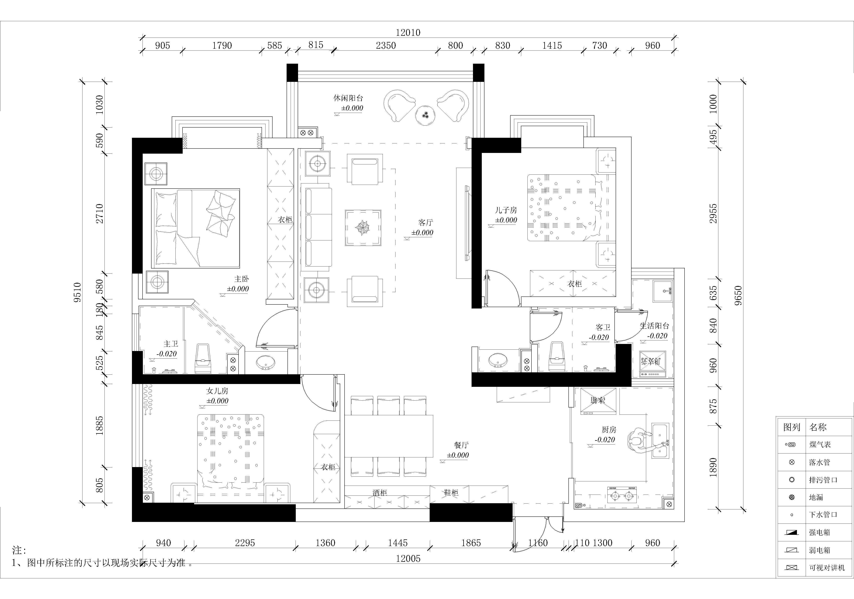 广电苑三期128平米现代中式风格装修设计理念