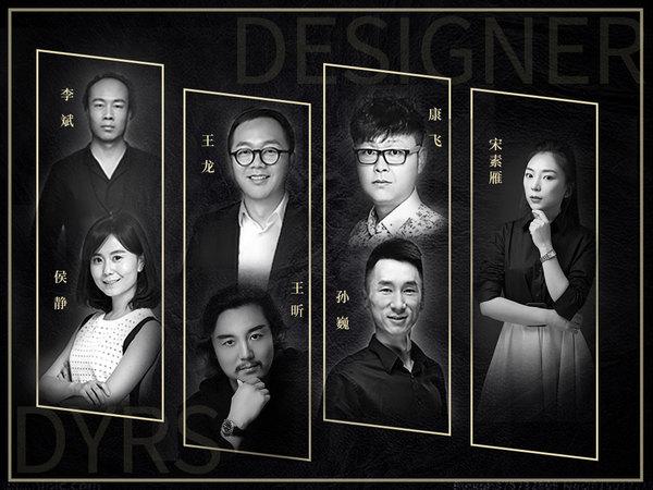 东易日盛原创国际别墅设计部