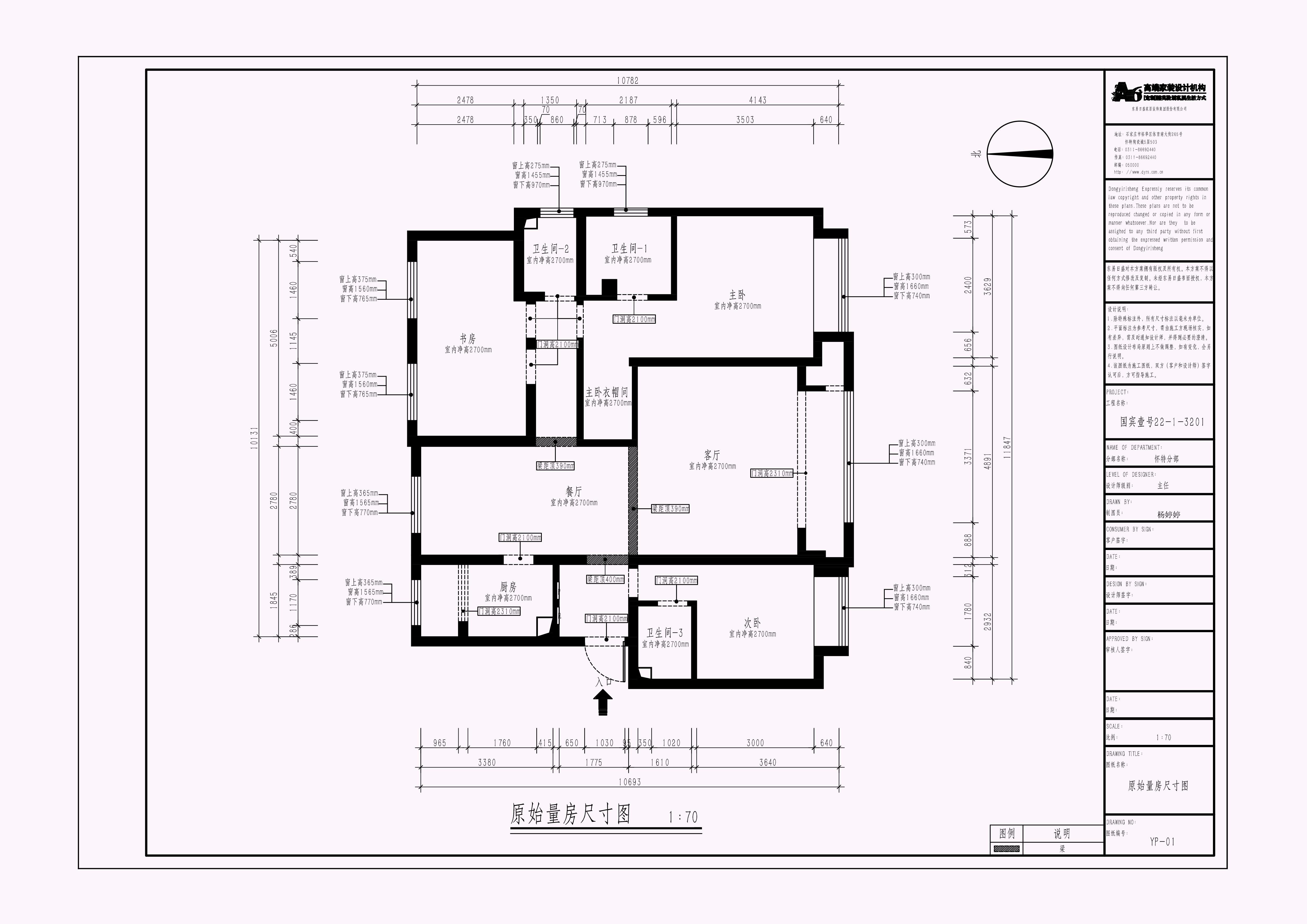 国宾壹号140平三室二厅美式性状style装潢成果图装潢策划愿景