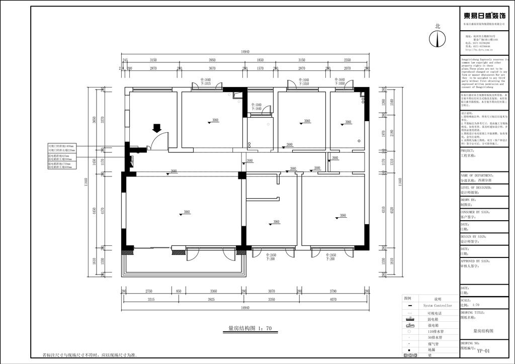 杭州公馆130㎡轻奢风格效果图装修设计理念