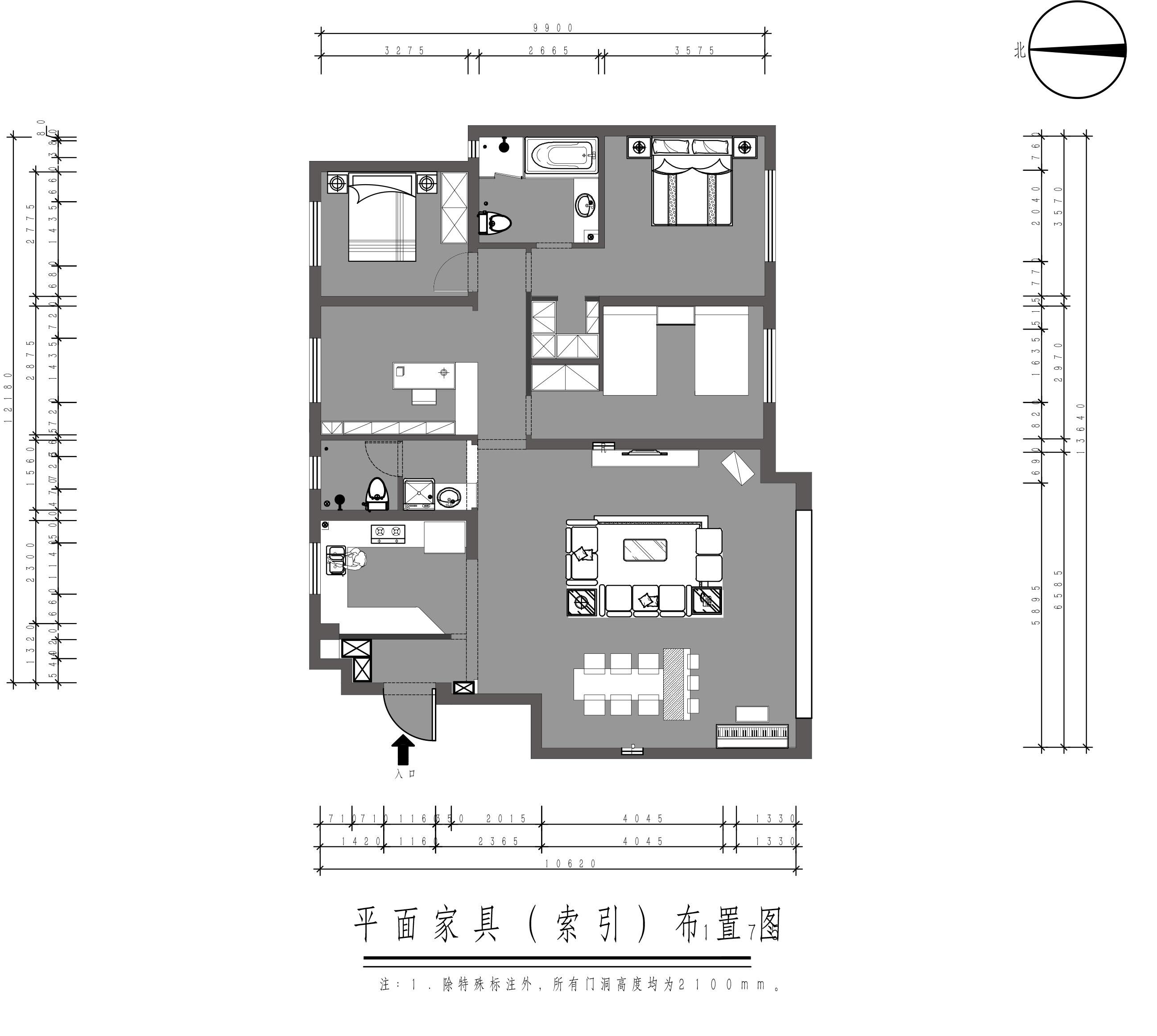 华润二十四城-港式-153平装修设计理念