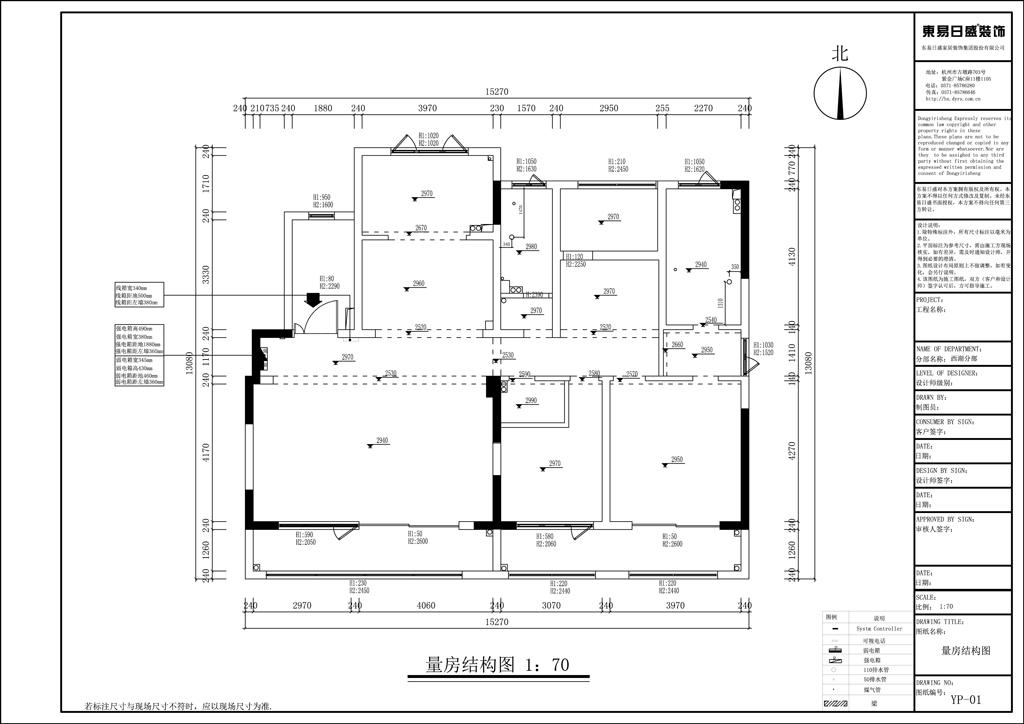 杭州公馆162㎡新中式效果图装修设计理念