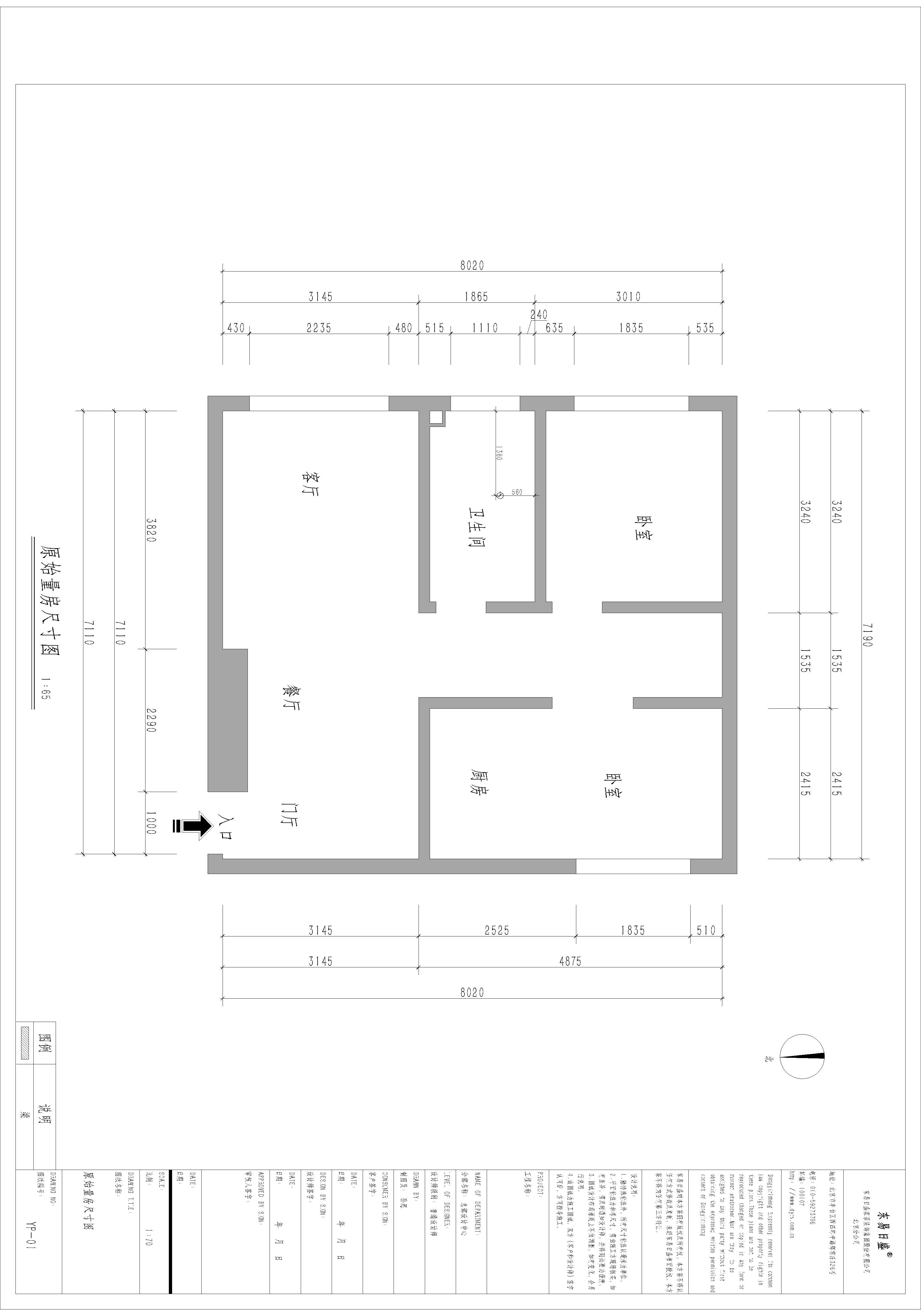 芳群园-90平米-现代简约装修设计理念
