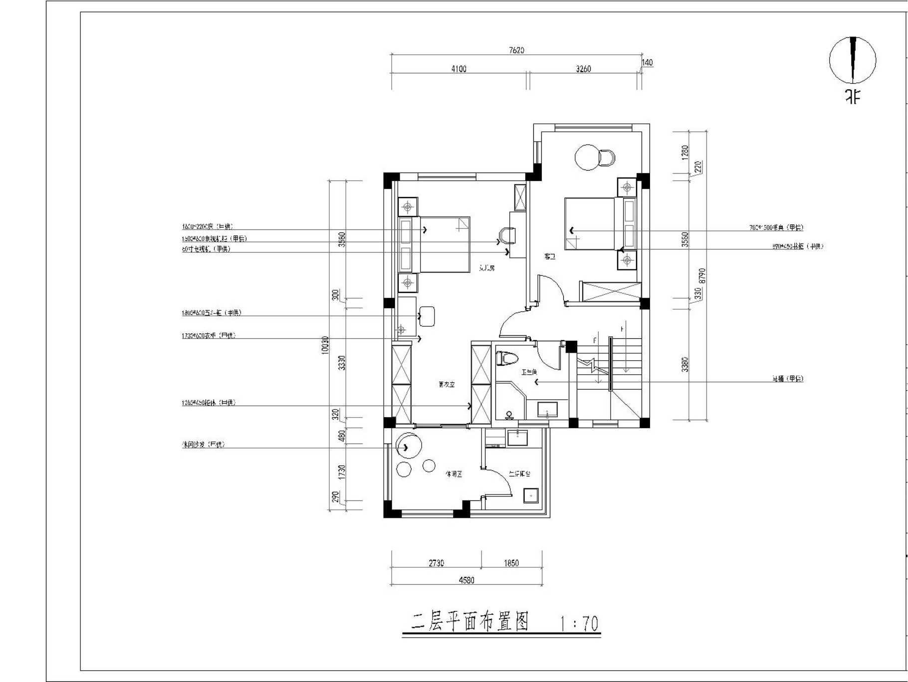 独墅岛现代简约270㎡装修设计理念