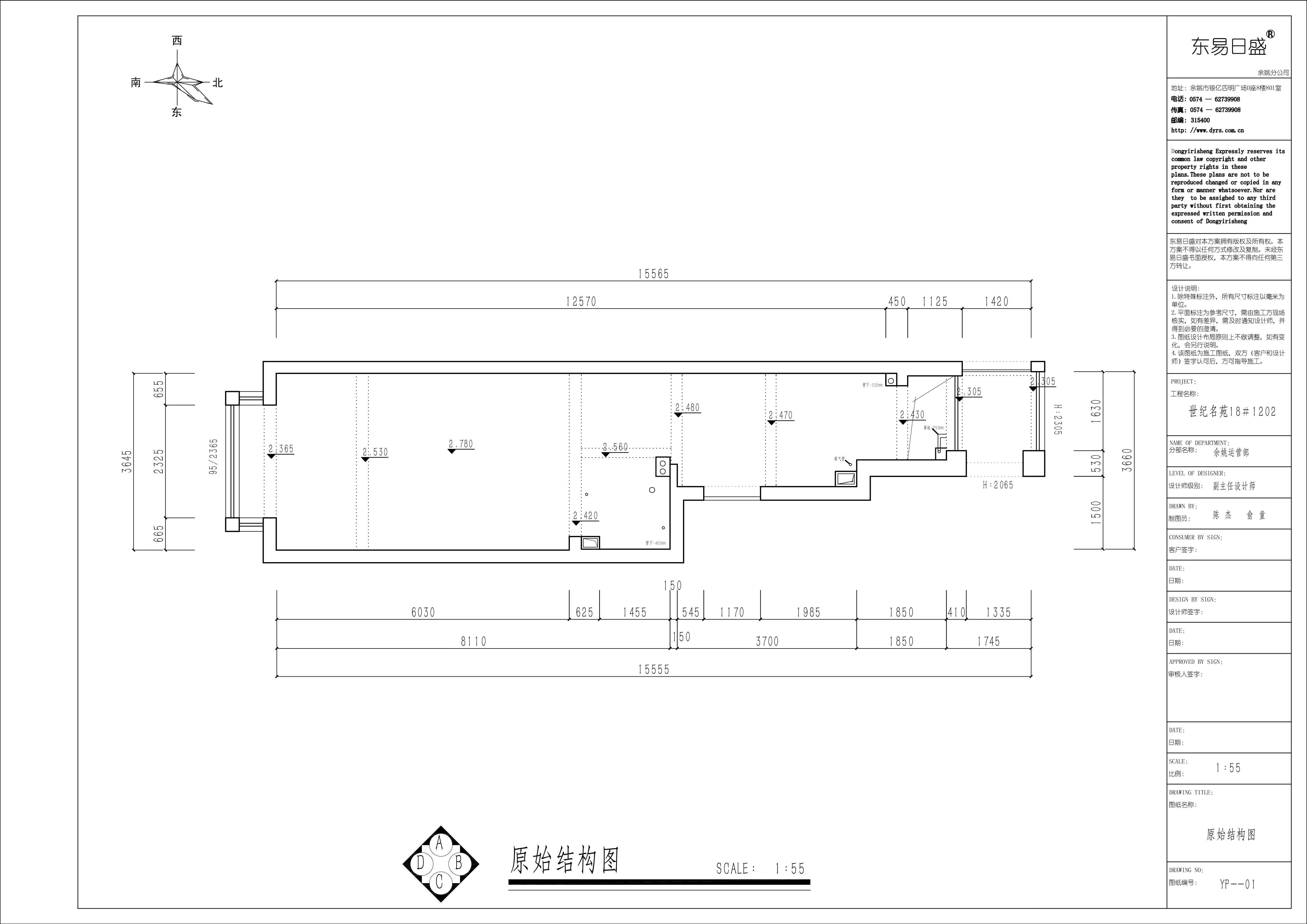 星光御墅200平现代轻奢装修设计理念