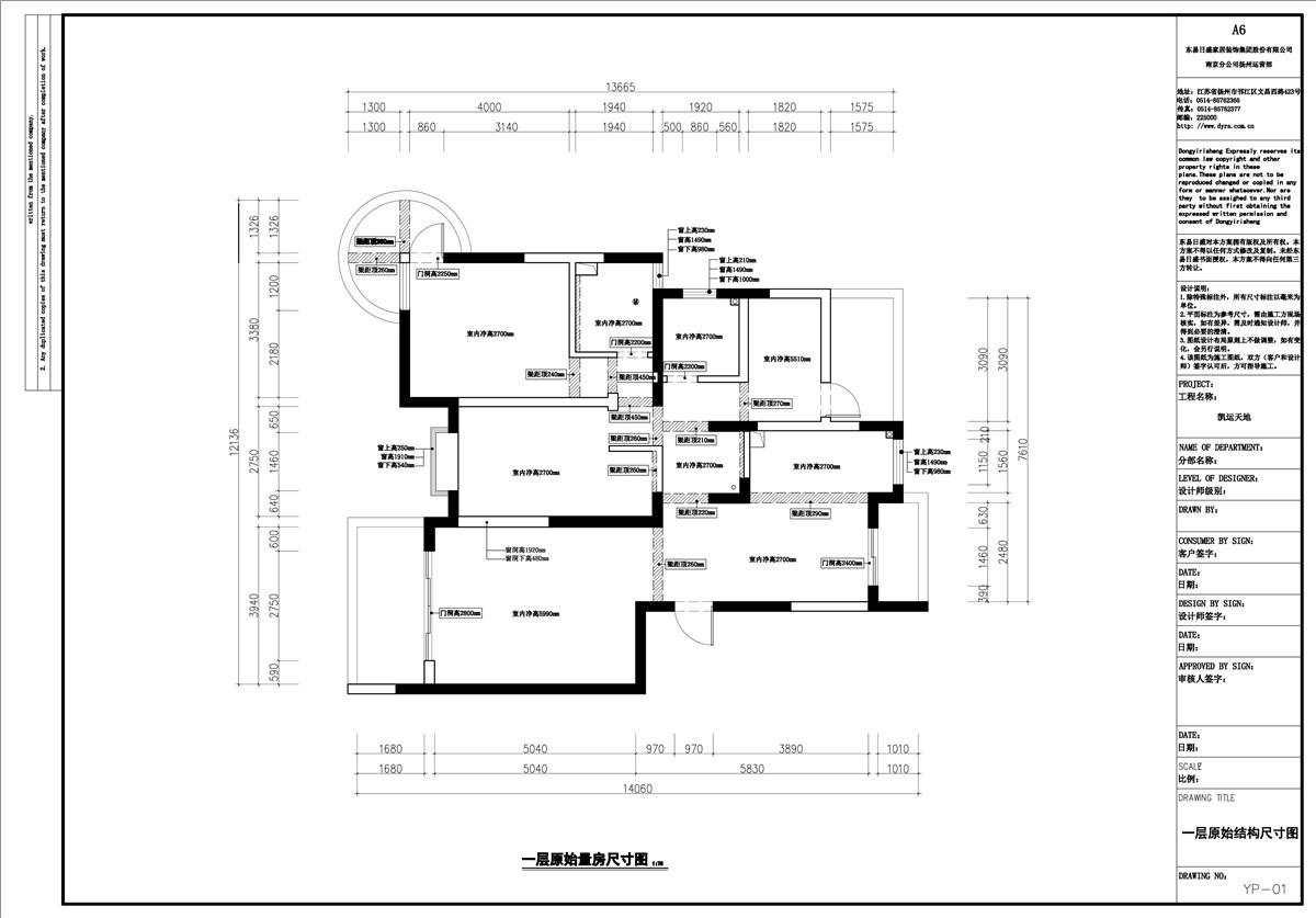 扬州凯运天地200平美式装修设计理念