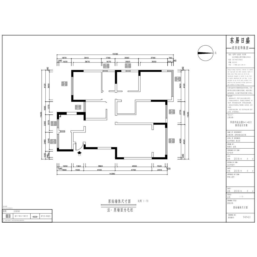 华润中央公园 禅意中式风格装修效果图 四居室 135㎡装修设计理念