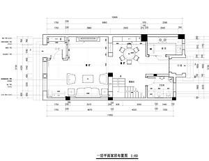 碧桂园生态城-美式风格-200平米-四居室