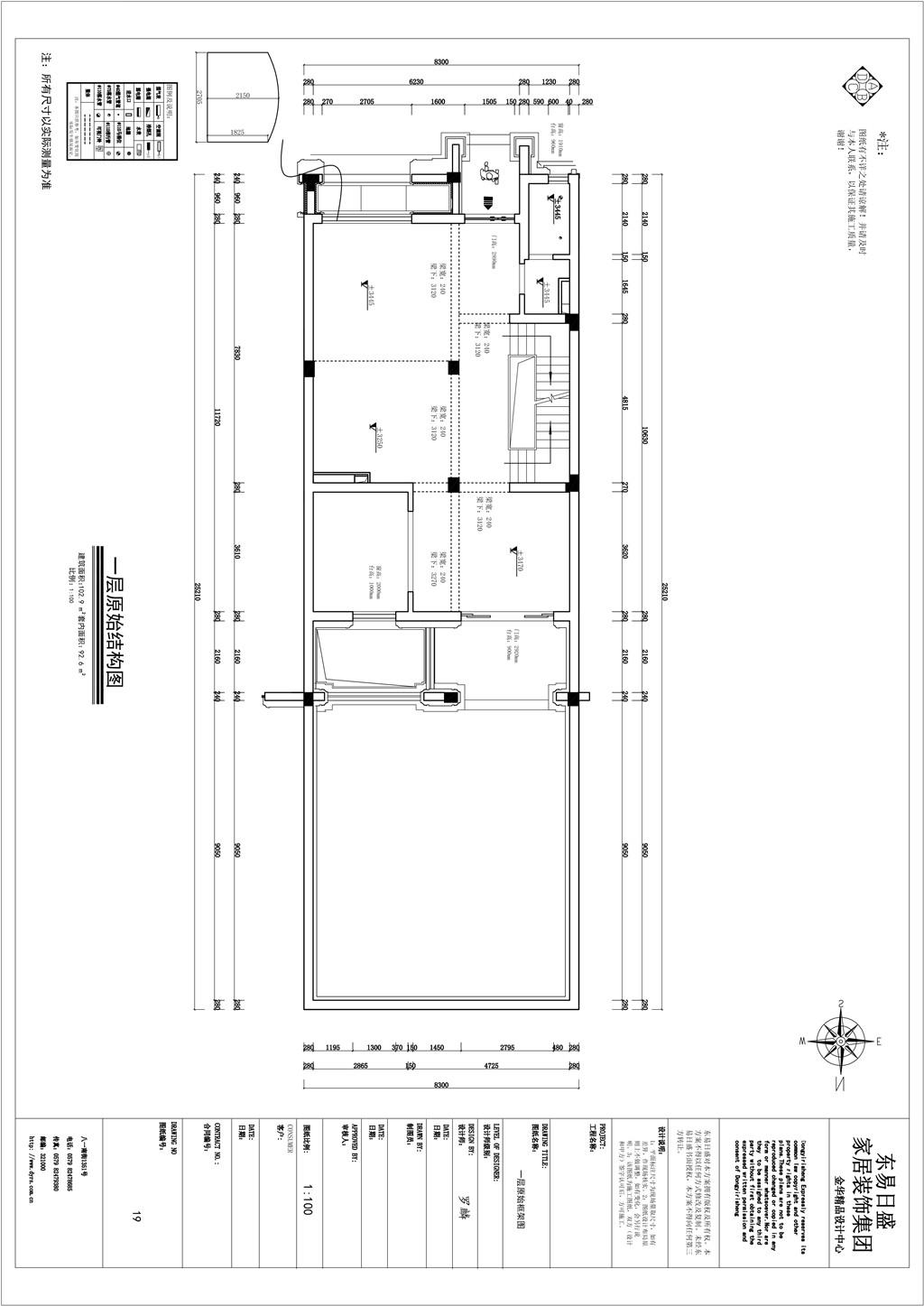 绿城 御园别墅450m²-现代简约装修设计理念