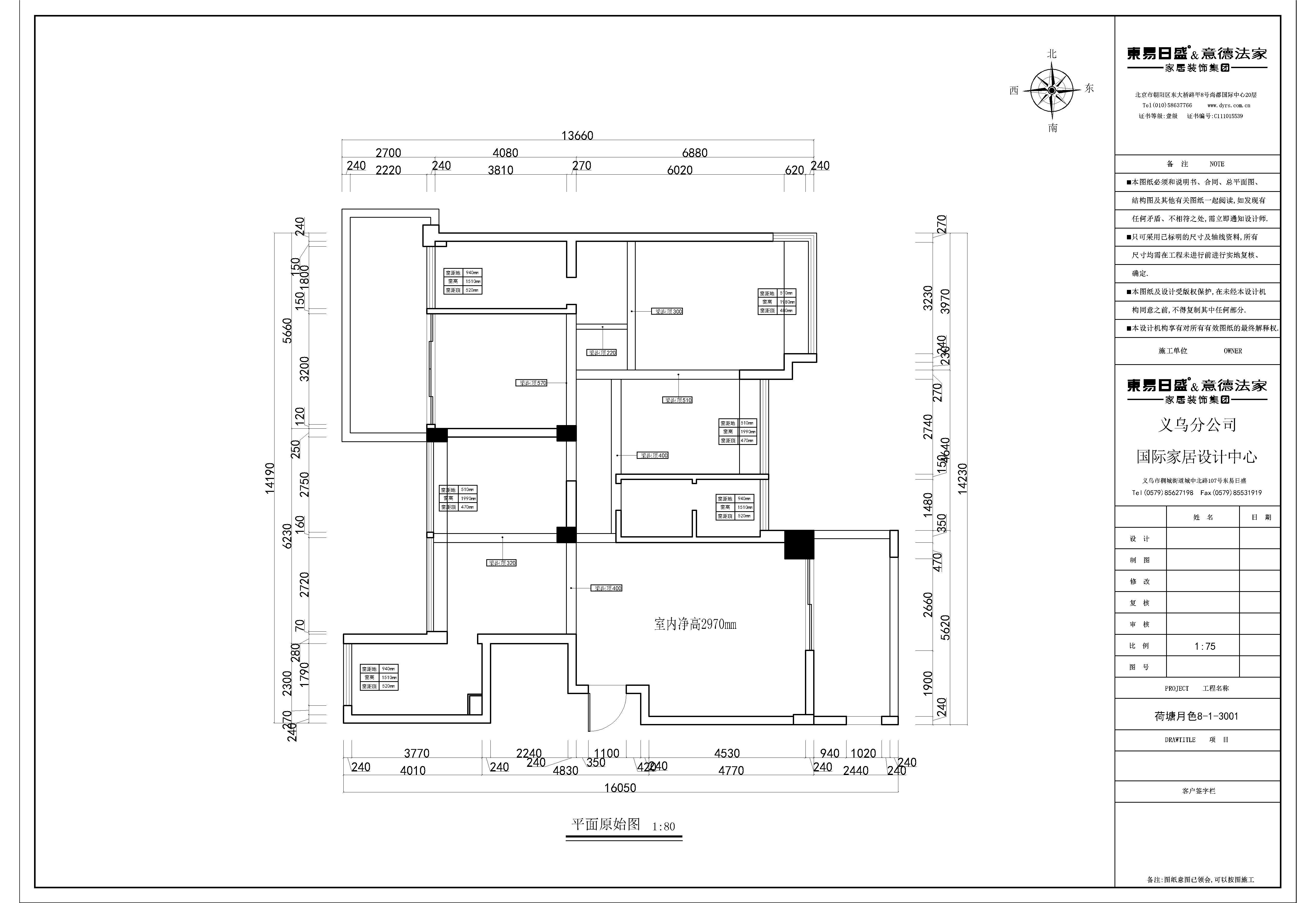 荷塘月色175m² --现代轻奢装修设计理念