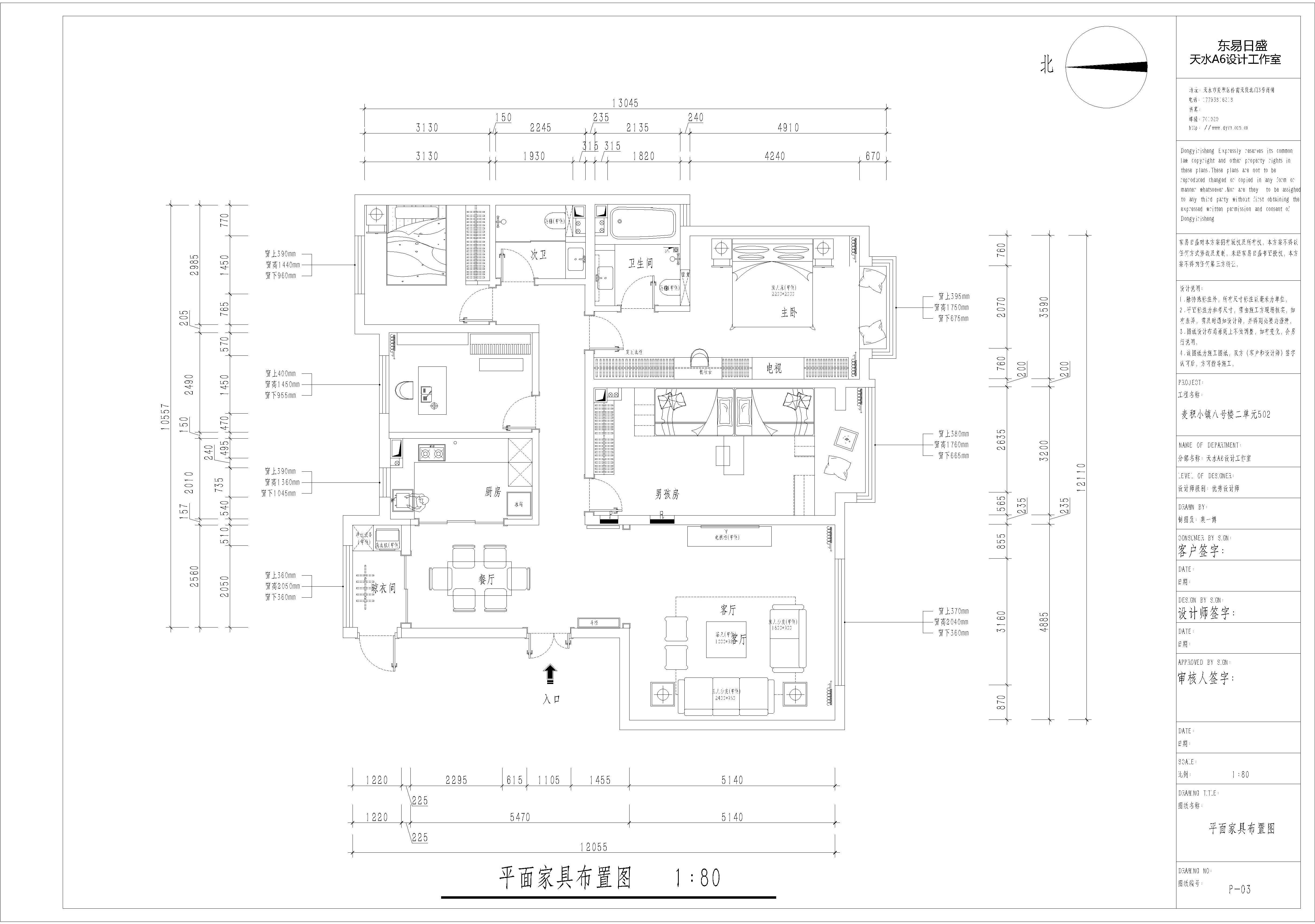麦积小镇169m/2美式性状style四居室装潢成果图装潢策划愿景