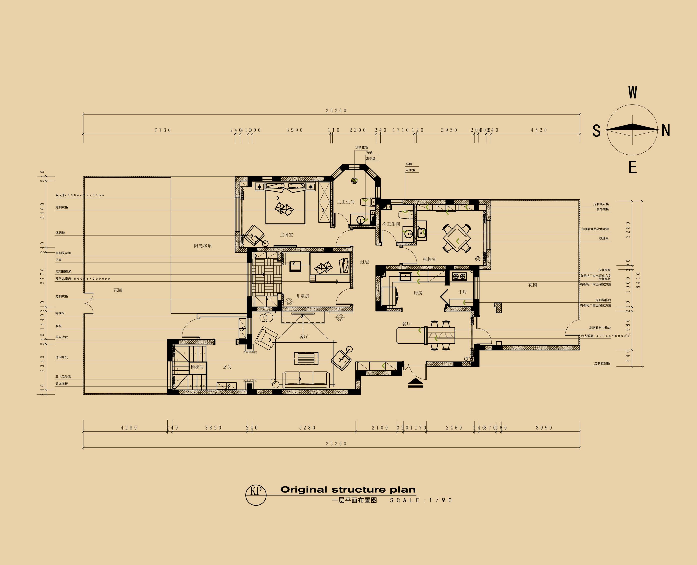 锦绣官邸-港式风格-200平米装修设计理念