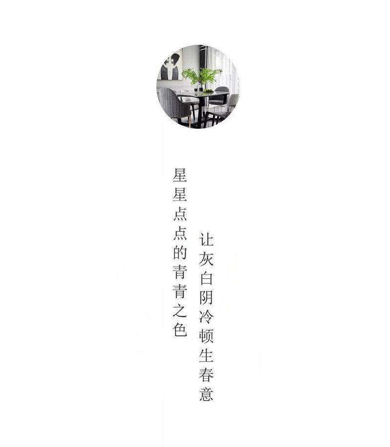 泰州碧桂园凤城府新中式极速PK10方案网页,青青芳草意,绿色时髦居