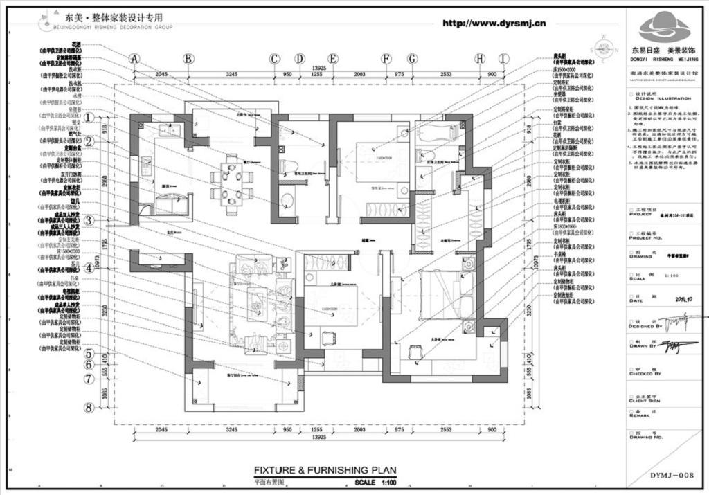 华润橡树湾130平米简欧风格装修案例装修设计理念