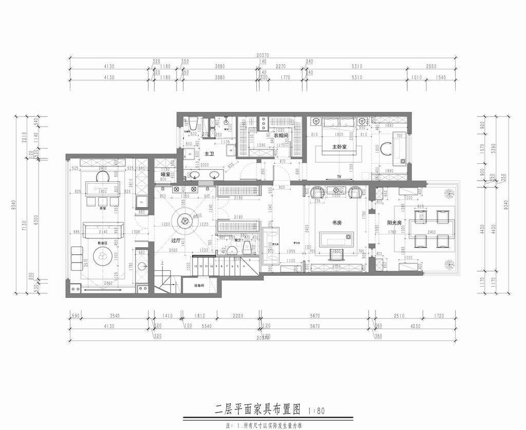 万泉新新家园-中式风格-355平米装修设计理念