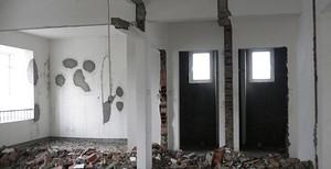 房屋装修 墙体改造注意事项