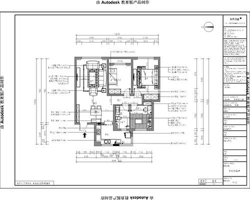 泛海国际-145平米-现代装修设计理念
