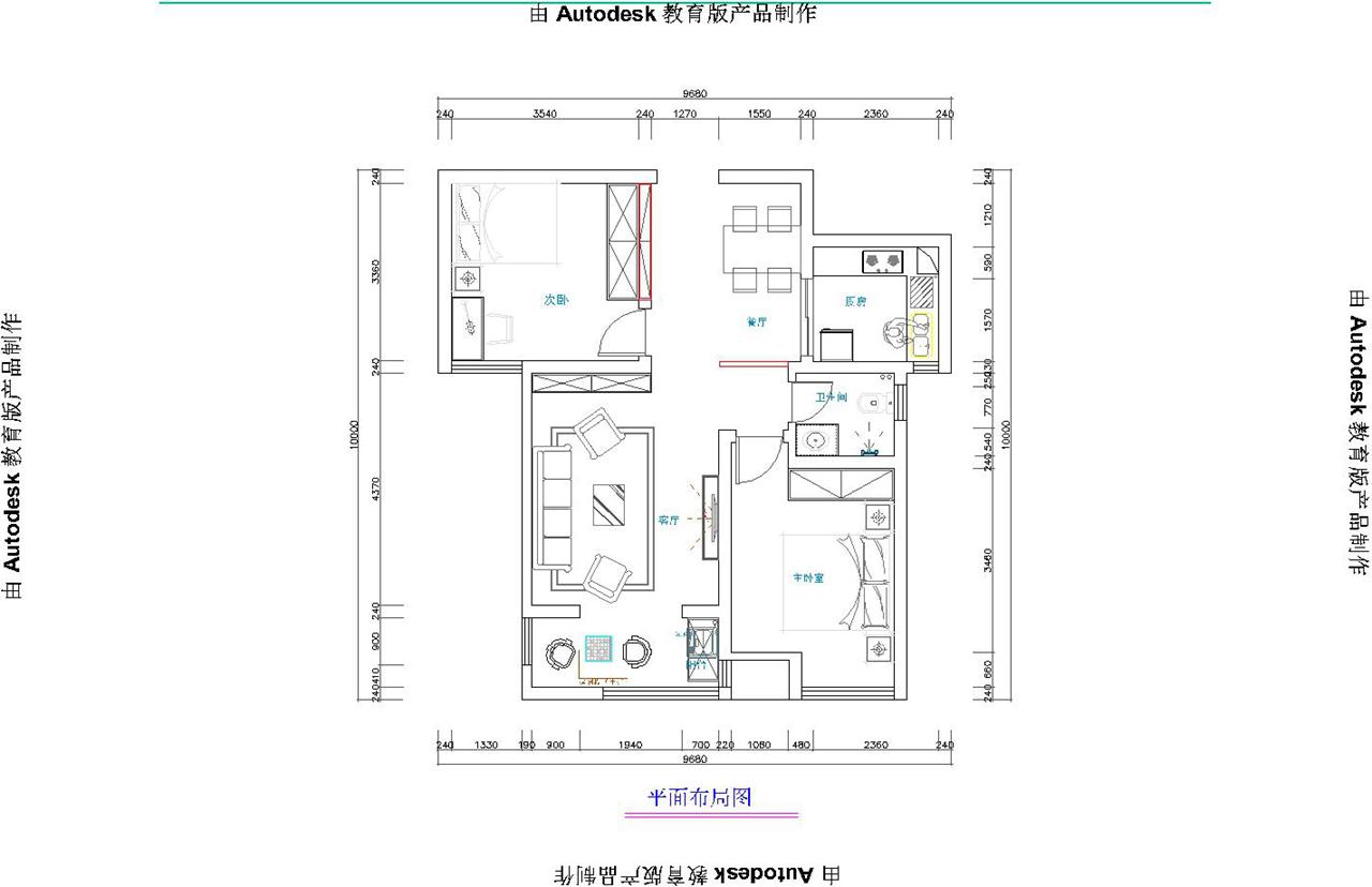 升龙又一城新中式风格98㎡二居室装修设计理念
