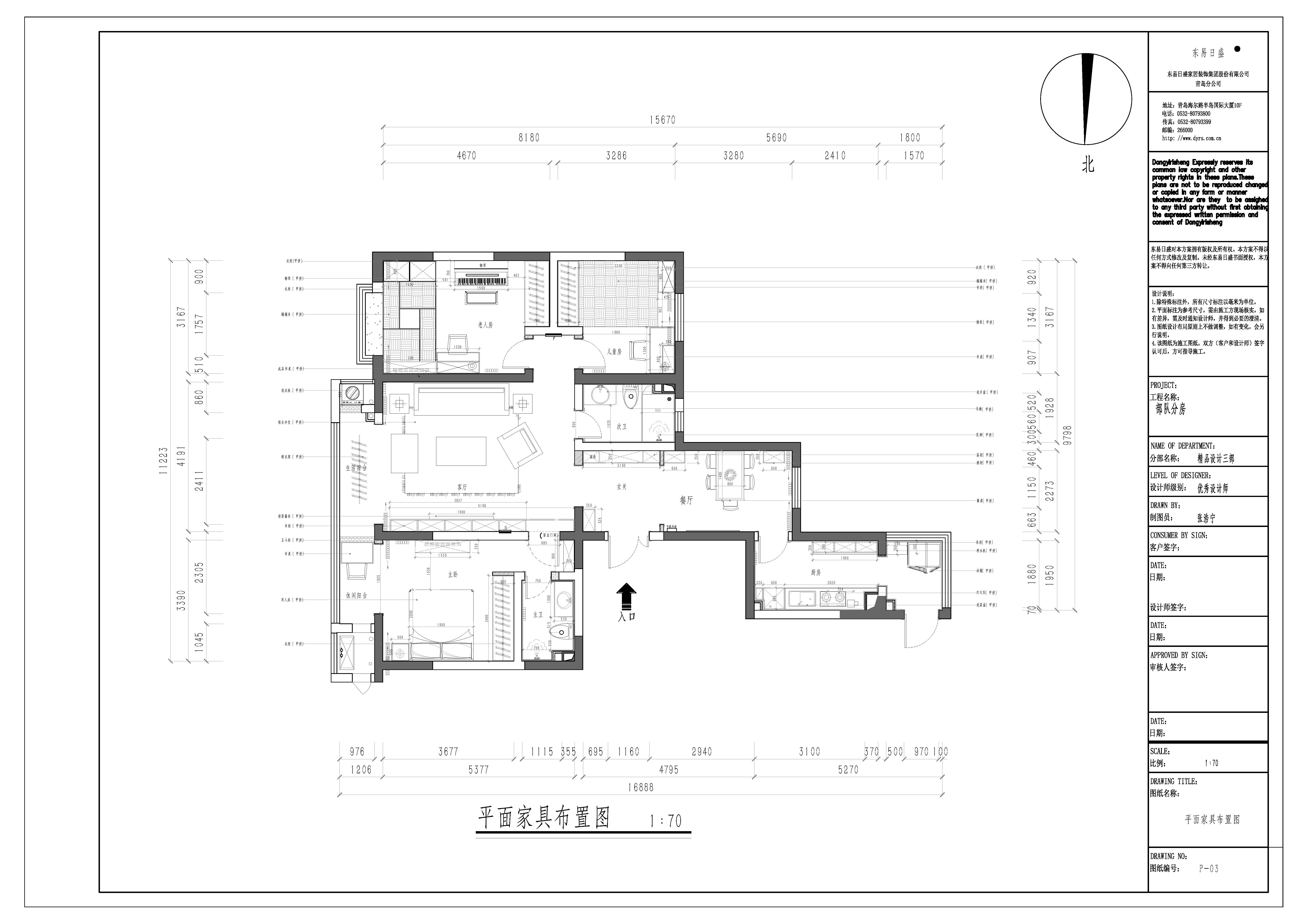 双山军苑 160㎡ 欧式风格装修设计理念