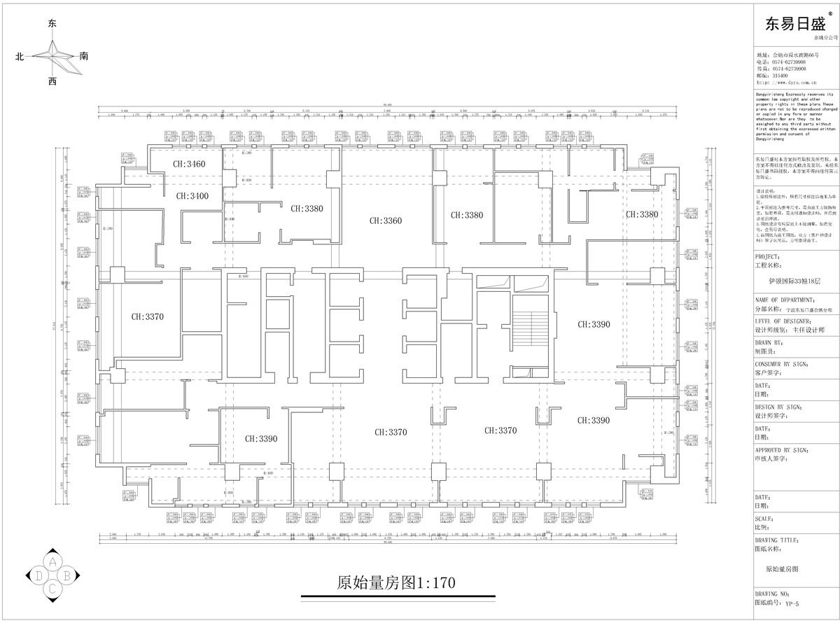 伊顿国际轻奢风格1200平米装修设计理念