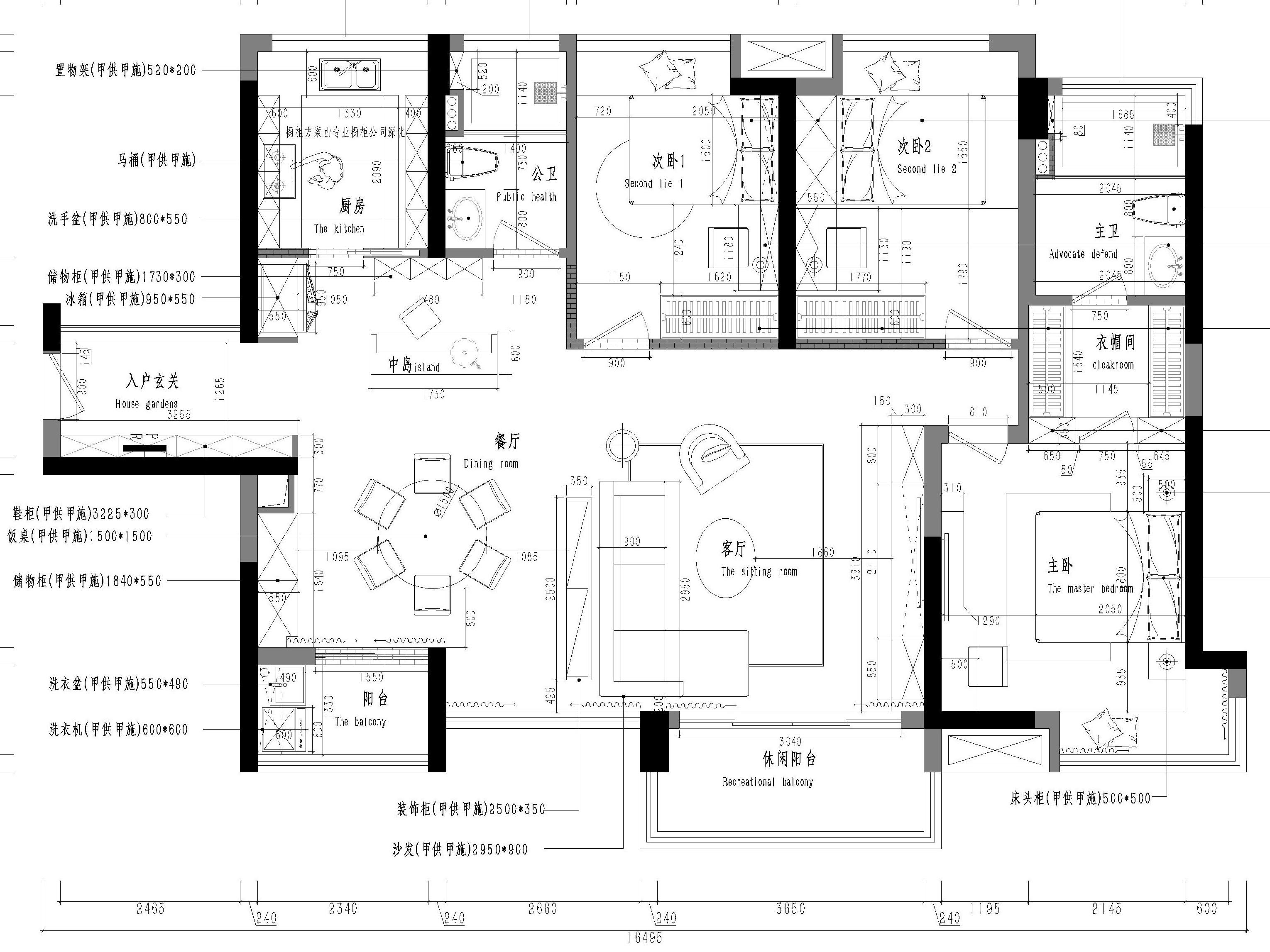 东城鼎峰尚境装修案例-138㎡现代简约三房二厅装修效果图装修设计理念