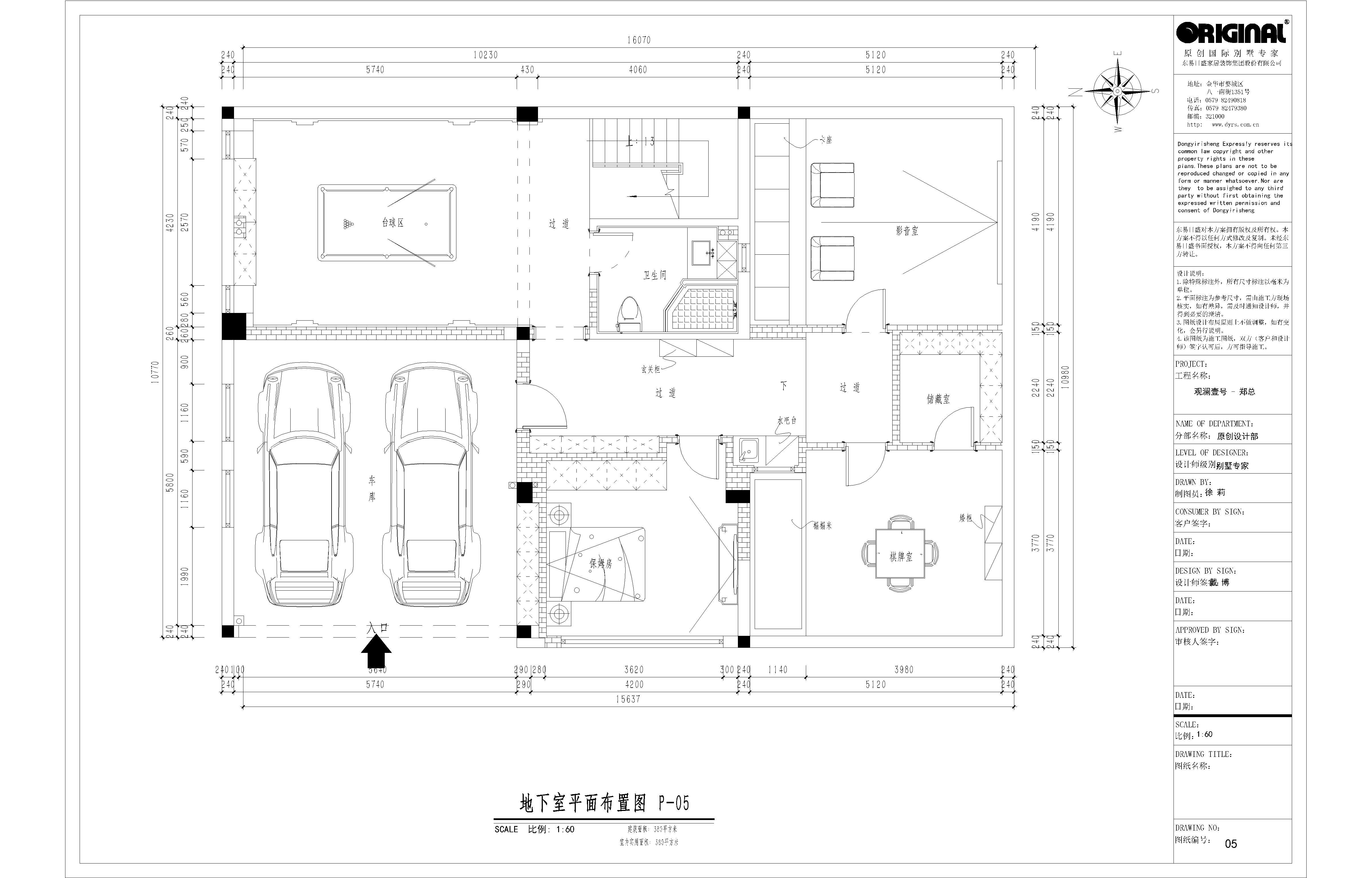 观澜一号380㎡——简美风格赏析装修设计理念