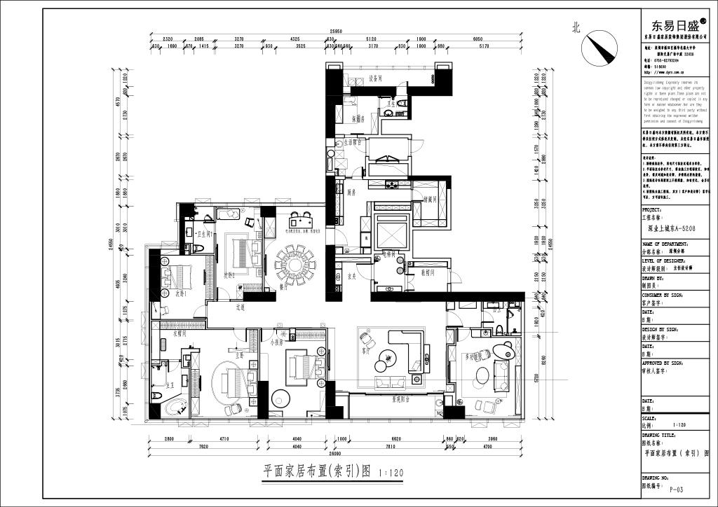 深业上城 现代装修风格 440平米别墅装修装修设计理念