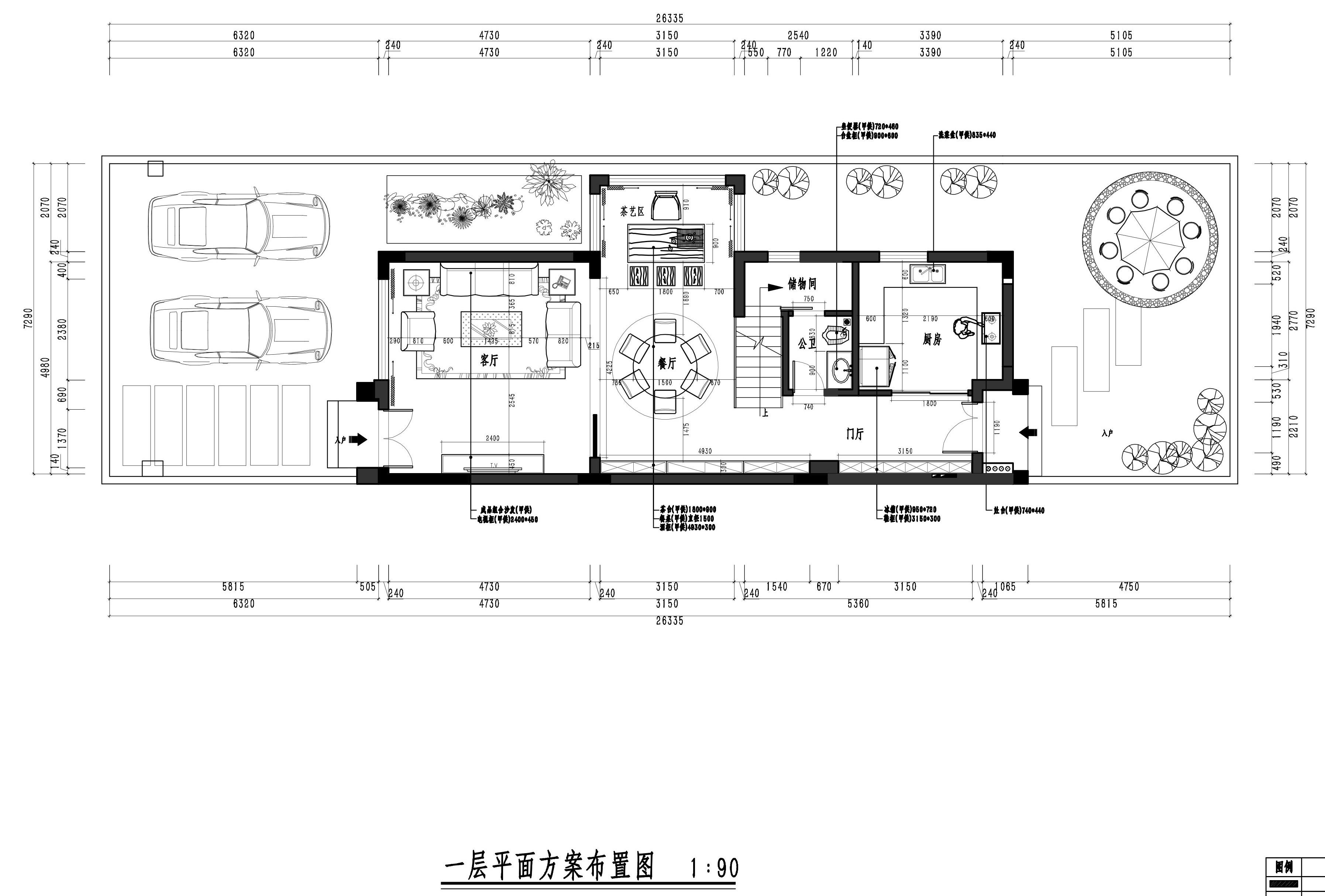 道滘金地城南艺境装修效果图-350㎡现代简约别墅装修案例装修设计理念