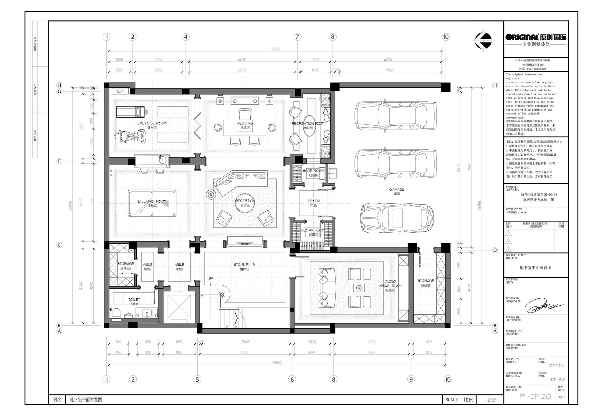 翡翠城345㎡轻古典风格效果图装修设计理念