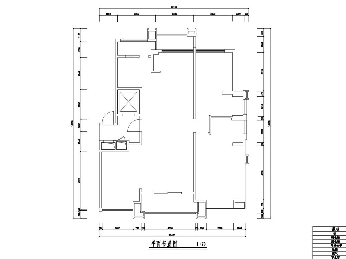 铂翠湾现代简约170平米装修设计理念