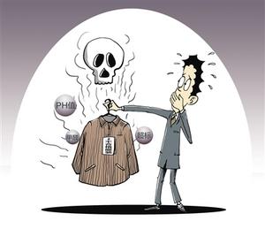 甲醛对人体的危害