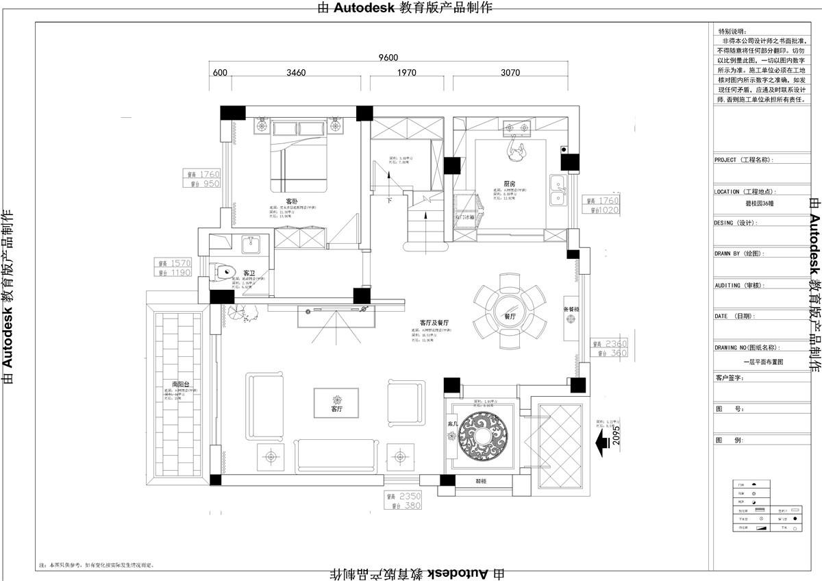 碧桂园315平法式古典风格装修设计理念