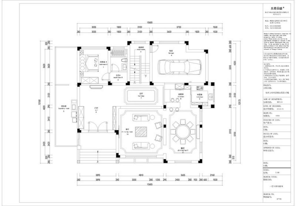 湖山花园500㎡后现代轻奢风格效果图装修设计理念