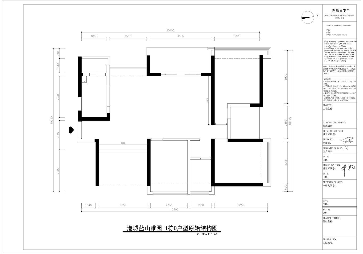 港城蓝山-139平米装修-现代简约风格设计案例装修设计理念